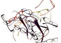 Grand jeu-concours Afflelou : 700 paires de lunettes à gagner !