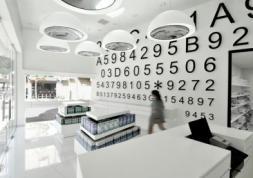 Un magasin de lentilles de contact unique en son genre !