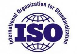 Nouvelle norme ISO sur la conservation des lentilles