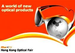 Hong Kong Optical Fair 2012: 40 fabricants de lentilles exposent