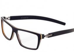 Un nouveau concept de lunettes en acier chirurgical