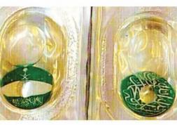 Des lentilles fantaisie aux couleurs de l'Islam