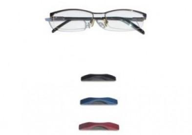 Nouveau gadget pratique : le porte-lunettes magnétique !