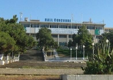Alger : ouverture du Salon international de l'Optique SIOL 2014