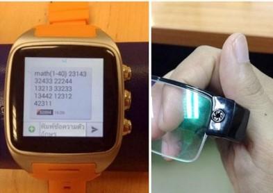 Scandale: Des étudiants trichent avec des lunettes connectées